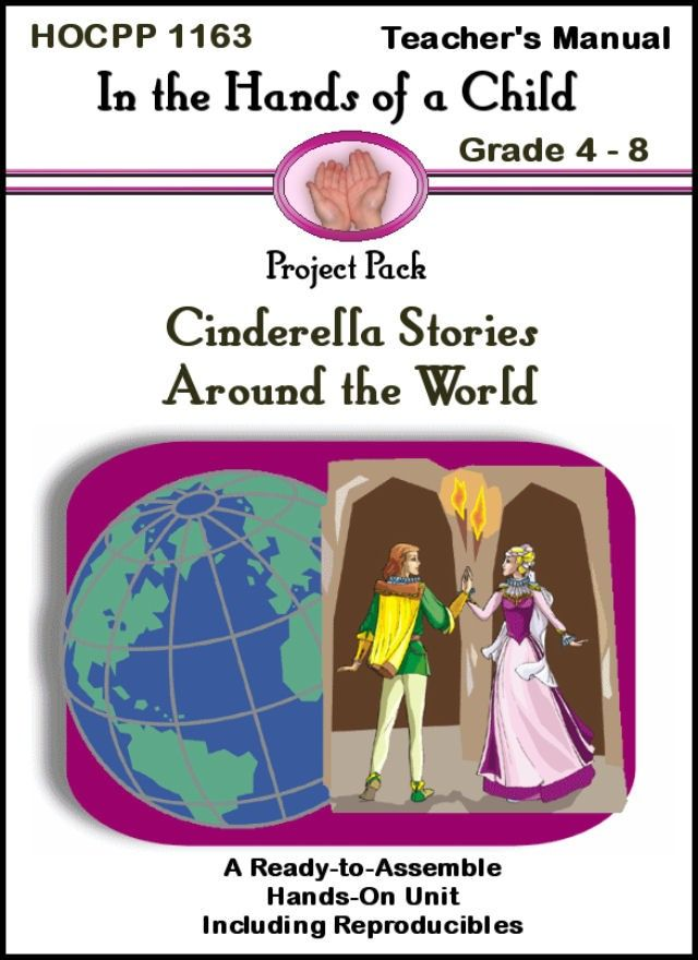 Cinderella Stories Around The World Lapbook Only 4 Feb