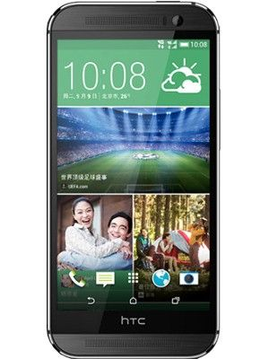 #HTC One M8 Eye Mobile Phone. Best #price to buy online in India is Rs. 38300  #htconem8