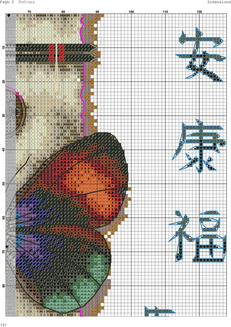 япония 2