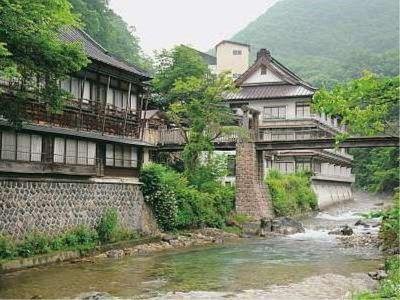Takaragawa Onsen Osenkaku , Gunma - JAPANiCAN.com