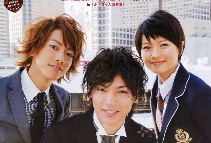 Takeru Satoh, Hiro Mizushima & Nana Eikura - Mei's Butler