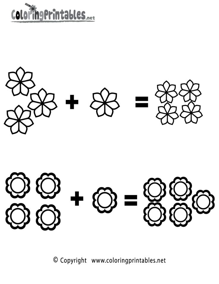 44 best images about Math Worksheets on Pinterest