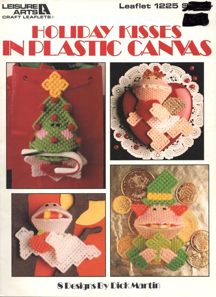 Holiday Kisses In Plastic Canvas Squeezums Patterns - Leisure Arts