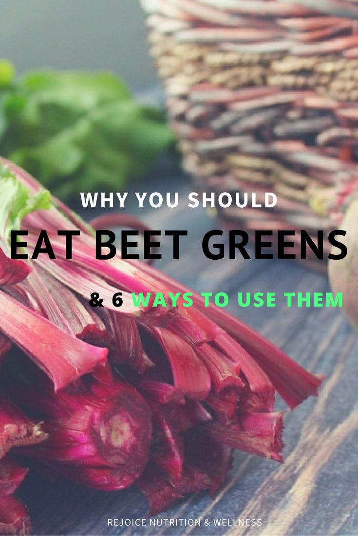 Don't throw away those beet greens! Read why you should eat them for your health & easy ways to use them in your diet
