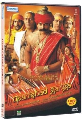 http://www.clickoncart.com/TV-Show Buy Movie DVD Online: Bollywood Indian Hindi Movie, Latest Movie DVD, BLU-RAY, VCD of Bollywood & Hollywood Movie - Clickoncart.com :  - Movies & Music Games buy hindi movie dvd, vcd, Latest Indian movie dvd blu-ray, audio cd, bollywood movie dvd, hollywood movies, buy online movie dvd