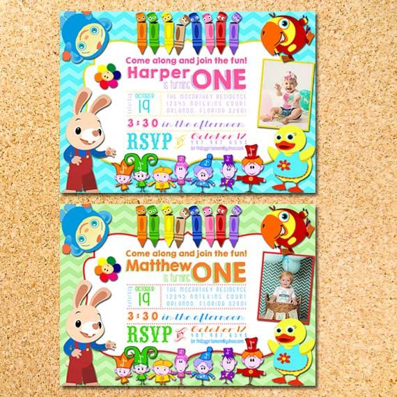 Custom Invitation Design Nathan Invitations Birthday Party And Parties
