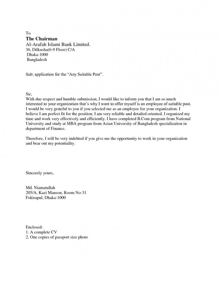 Application cover letter for any job resume examples for Cover letter for any open position