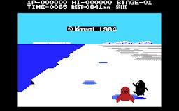 Afbeeldingsresultaat voor msx games antarctic adventure