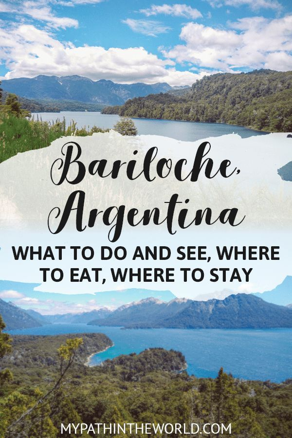 Devouring Road Tripping And Hiking Bariloche Argentina