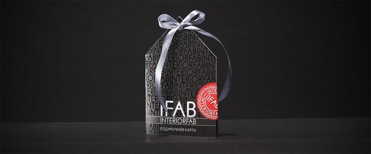 Гид по подаркам от IFAB