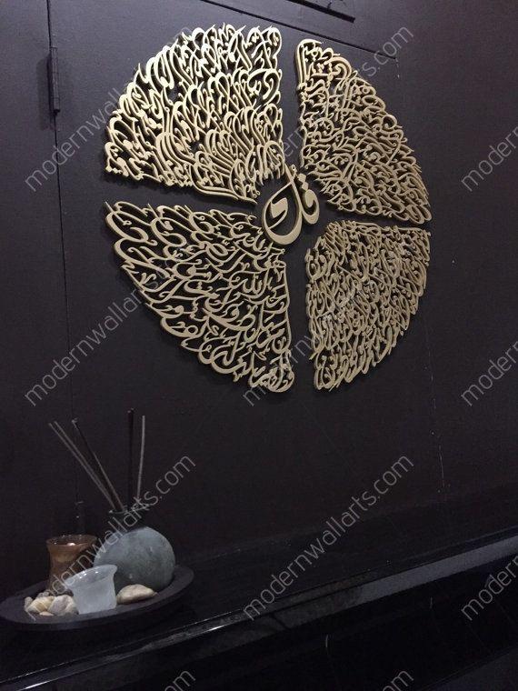 4 Qul arabic calligraphy wood art by ModernWallArt1 on Etsy