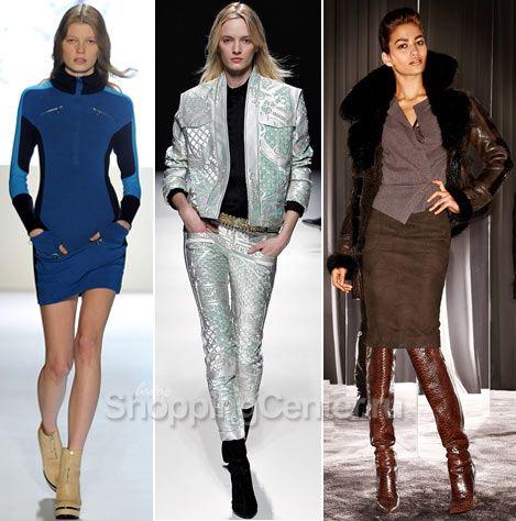 Осенняя мода 2015, фото