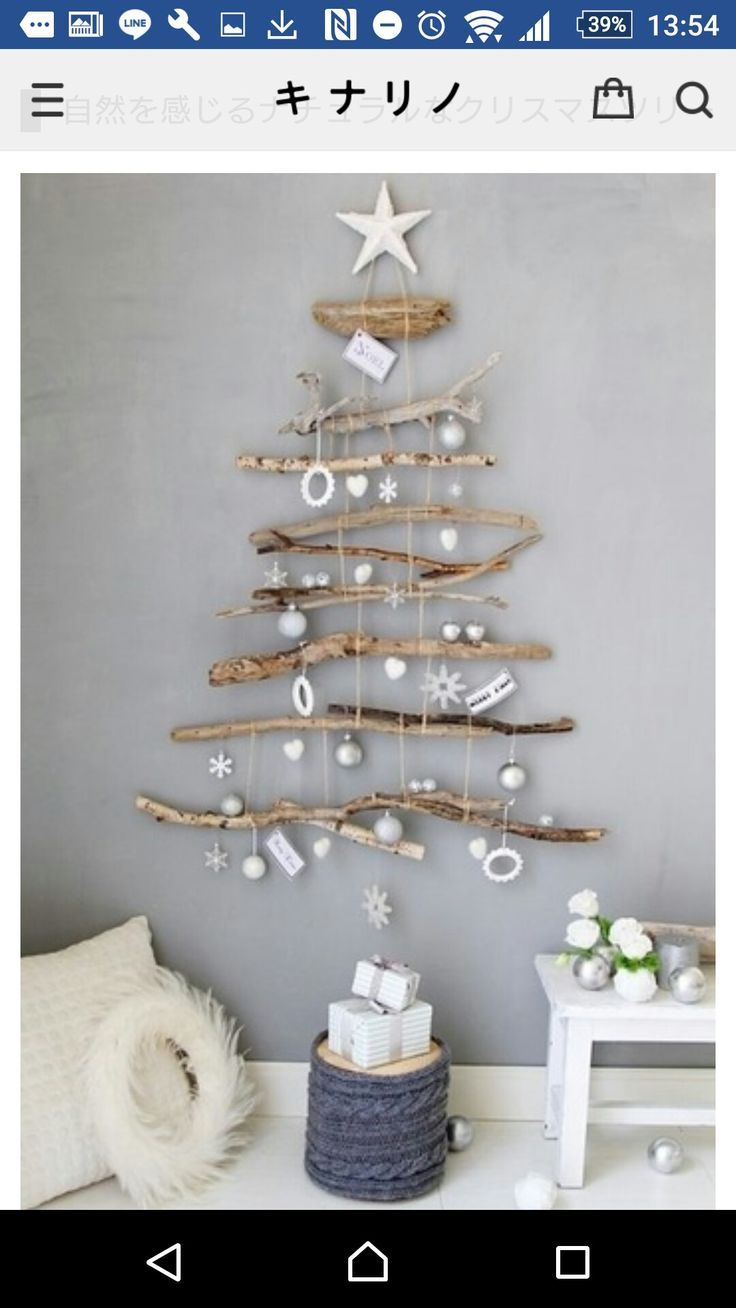 17 best Pine tree ideas images on