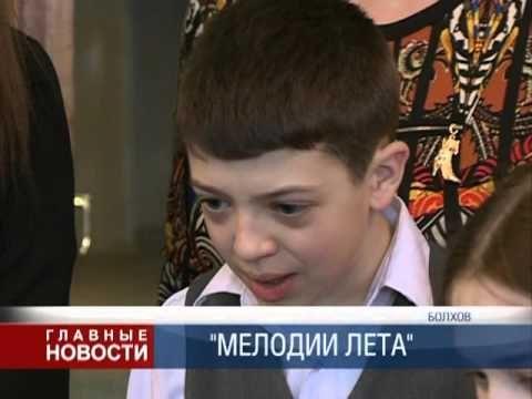 Болхов - мой город!: Театральная студия из города Болхова стала победителем международного конкурса