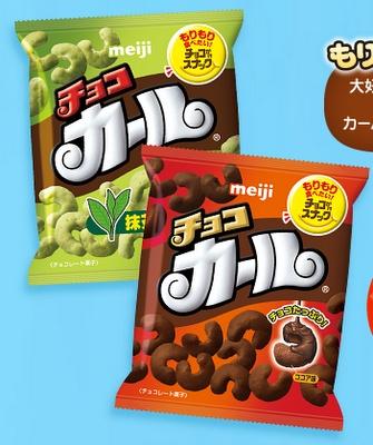 Meiji Chocolate Covered Karl Snacks