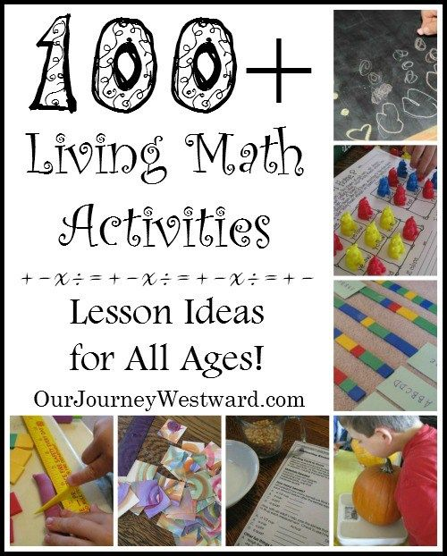 (This post contains affiliate links and links to my curriculum website.) I've been touting the benefits of living math for quite some time now.  Why?  Because living math makes sense to kids.…