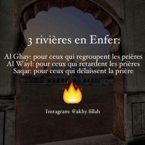 ⚠️ Saqar n'est pas une rivière de l'enfer, mais un des noms de l'enfer. Pour les 2 autres noms, l'authenticité reste à confirmer.