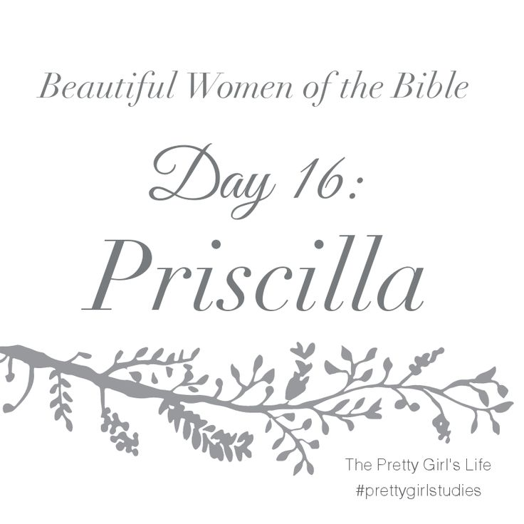 Beautiful Woman Quote Bible: 146 Best Images About Women Of The Bible On Pinterest