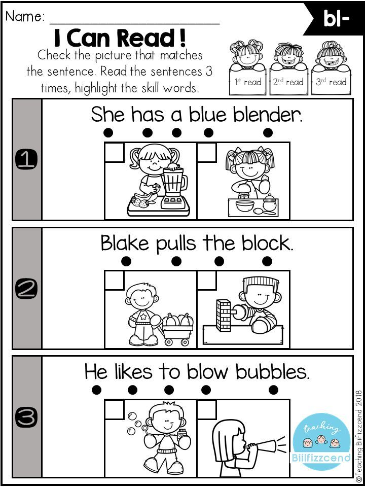 This Phonics Fluency Check Is The Perfect Way For Students To Practice Phonics Reading Fluency And Comprehe Phonics Phonics Free Reading Fluency Kindergarten