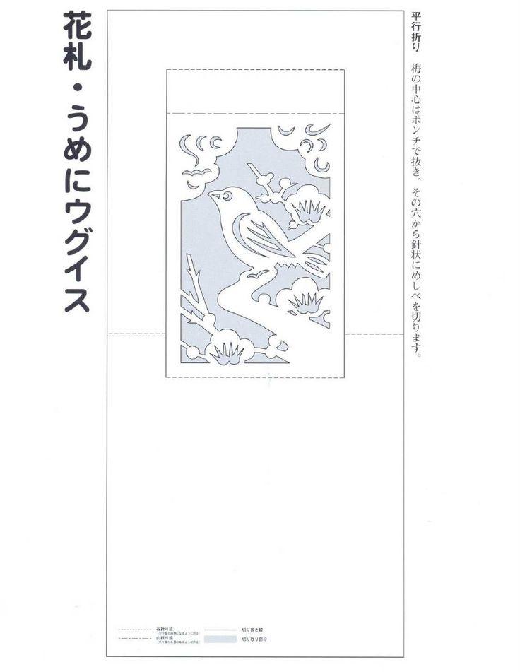 42-b6e019d70e.jpg (904×1169)