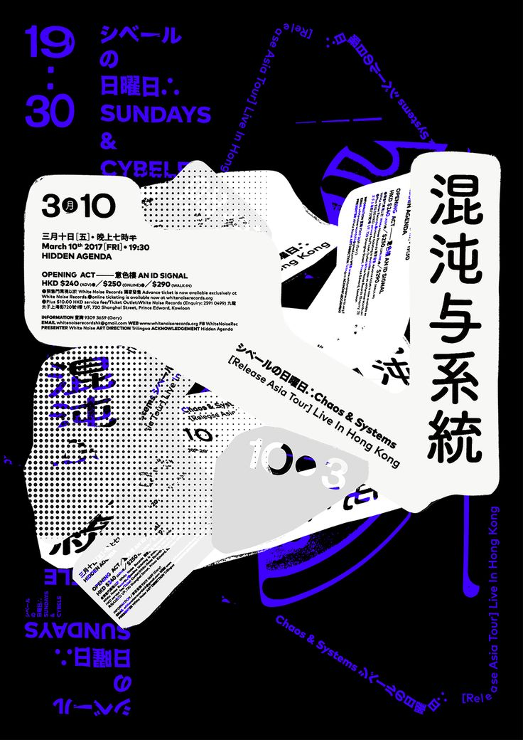 Mak Kaihang - Sundays & Cybele - //