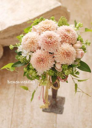 Just peachy dahlia  bridal bouquet
