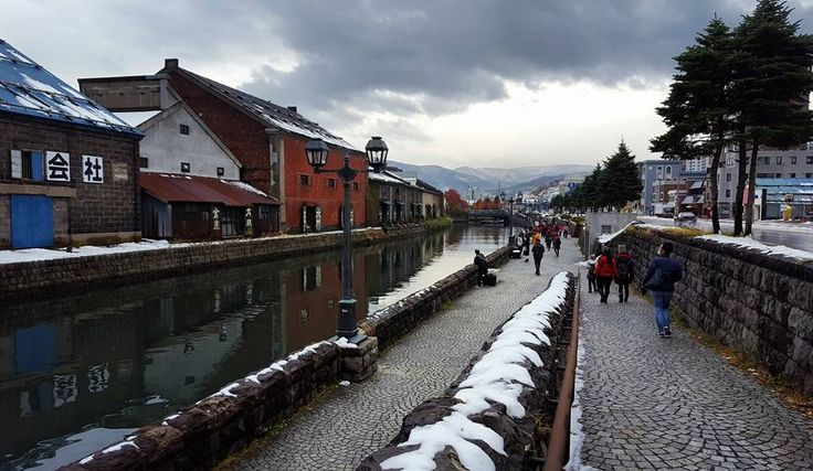 Otaru, Japan - a cute little fishing village with so many knick knacks to accidentally spend all your money on. — at Otaru Canal Hokkaido,小樽運河おたるうんが.