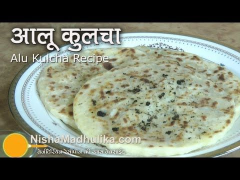 Amritsari Aloo Kulcha Recipe video