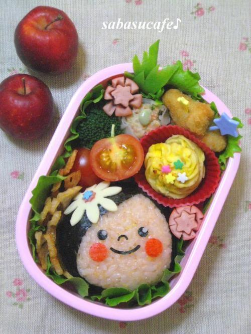 キャラ弁ですよ~! 『王子サマ&お姫サマ♪』 にっこり女の子のお弁当♪と復活!~キャラ弁*簡単