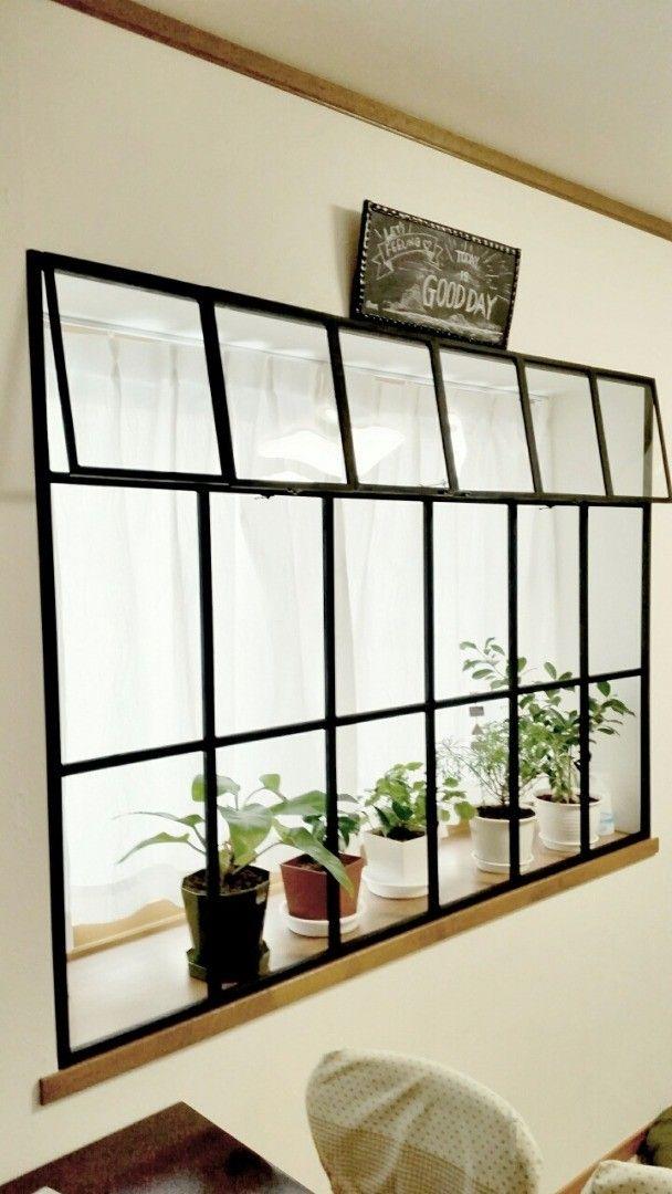 カーテンを無くして出窓にカッコイイ窓枠を作る セリア木製フレーム