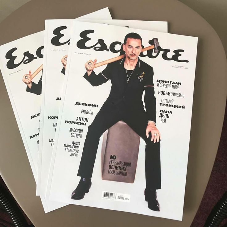Дейв и Depeche Mode в прессе (2016–2017) | Dave Gahan Forums Oh, I want this issue! 🖤🕺🏿