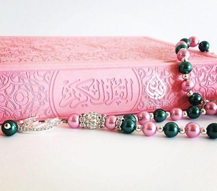 Al Quranul Karim Hd Wallpaper