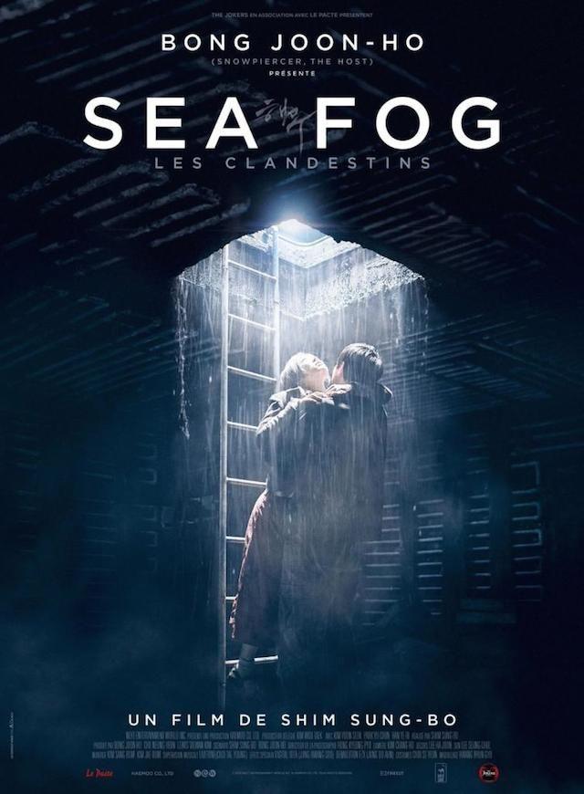 Seafog - Best Movie Posters of 2015