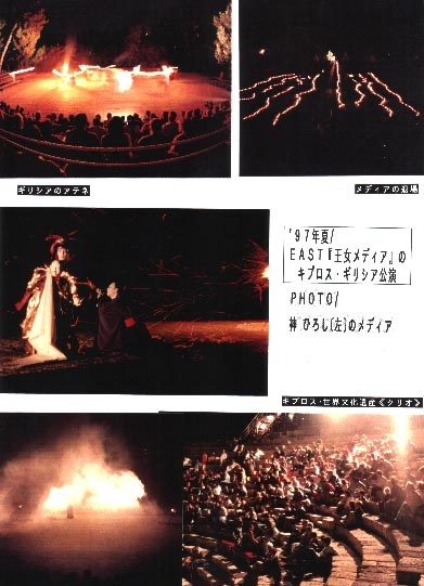 tragedy in medea Medea fully conforms to aristotle's tragic structure in another sense the prologue, for instance, (followed by parados which is the entrance of the chorus) is presented in the play's opening by the nurse who summarizes with grief the past events that led to medea's current – and rather piteous- state.