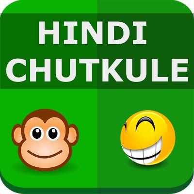 Daily SMS Collection: Hindi Chutkule for Whatsapp   Desi Chatpate Chutku...