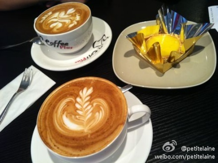 Coffee Plus, Hong Kong