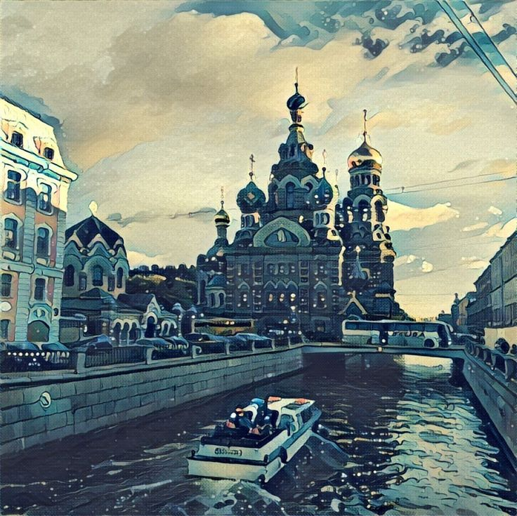 Church of the Savior on Blood. This #painting was made from a simple photo with a #Prisma app. #Art #Illustration #Drawing #Russia #Church #SaintPetersburg #Petersburg