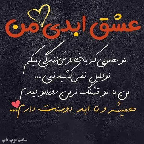 Pin On Persian Calligraphy