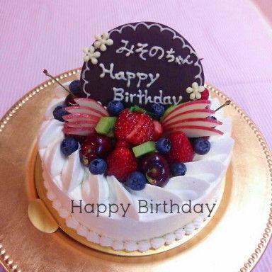 お誕生日のショートケーキ18㎝サイズ