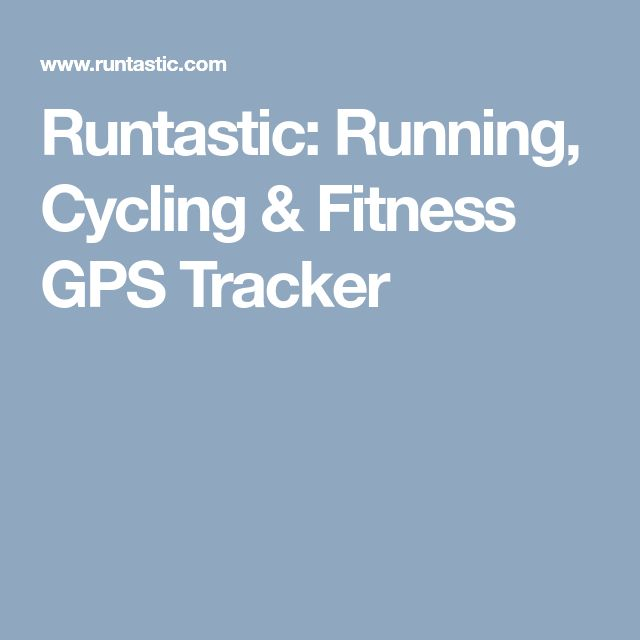 Runtastic: Running, Cycling & Fitness GPS Tracker