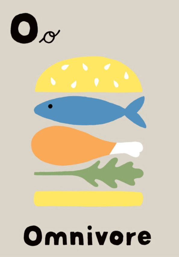 Burger illustration idea. Margheritaurbani-foodie-2-int