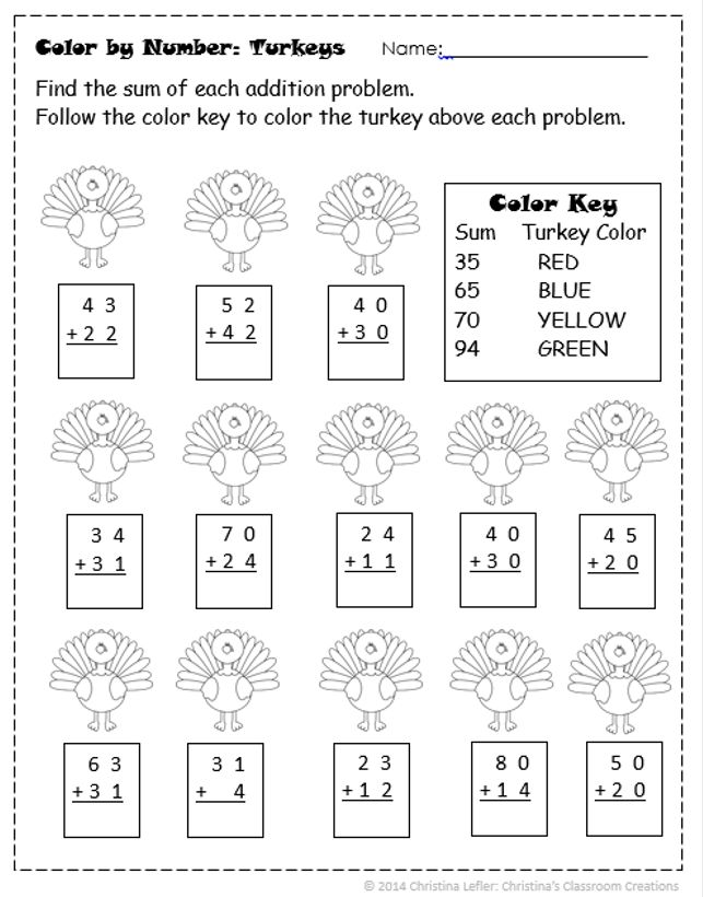 A Thanksgiving Freebie- Double-Digit Addition and a Color-by-number activity.