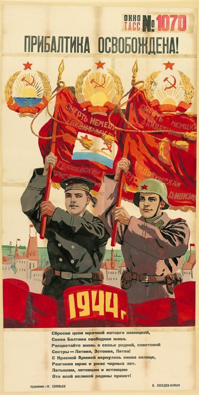 """""""Baltic states are free!"""" Russian WWII poster (1944)"""