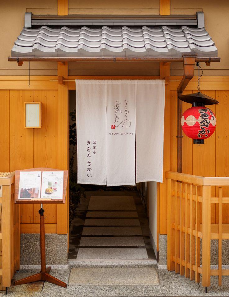 祇園(gion) さかい(sakai) Sweet store KYOTO,JAPAN