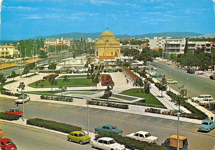 Γλυφαδα 1965
