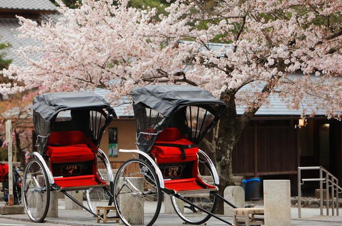 Private Custom Tour: Kyoto in One Day Create your own sightseeing itinerary on a private, customized tour of Kyoto. You're accompanied via public transport to a few of the cultural capital's 2,000 temples, shrines and other renowned landmarks like Fushimi Inari Shrine. Choose from among 17 UNESCO World Heritage sites such as Nijo Castle or Kinkaku-ji Temple (Golden Pavilion) to explore with a professional guide. Select a half-day or full-day itinerary, tailored to your particu...
