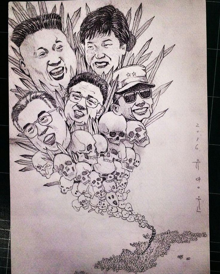 #드로잉  #drawing  #artworks #yooyoungwun #유영운#박근혜 #박정희#김정일 #김정은#김일성