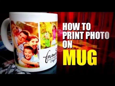 How to Print Photo on Mug - YouTube
