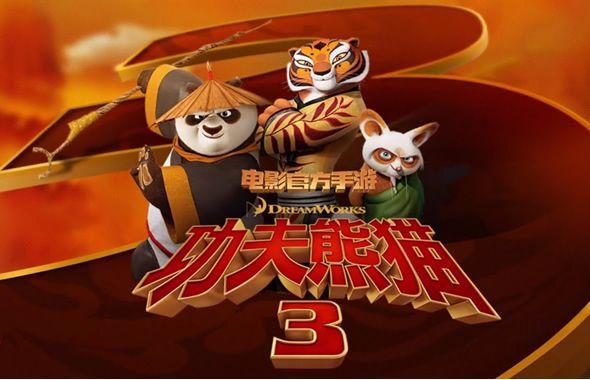 Panda e Kung Fu per comprendere il Tao. Po, nel terzo episodio di Kung Fu Panda, insegna ... più di quanto si possa immaginare! http://www.kungfulife.net/blog/panda-e-kung-fu-per-comprendere-il-tao/