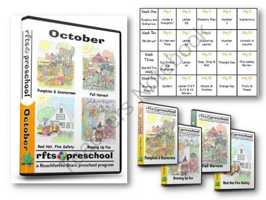 October Preschool Curriculum 4 Weeks Lesson Package from RFTS Preschool on TeachersNotebook.com (80 pages)  - http://www.teachersnotebook.com/product/RFTS-Preschool/october-preschool-curriculum-4-weeks-lesson-package
